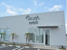 ラフ アイラッシュ 佐倉店(La:ugh eyelash)