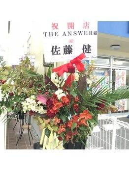 ジ アンサー(THE ANSWER)/【俳優】佐藤 健さん