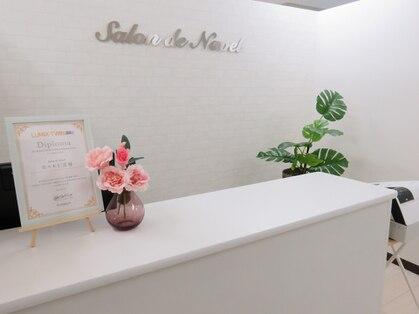 サロンドナーベル(Salon de navel)の写真