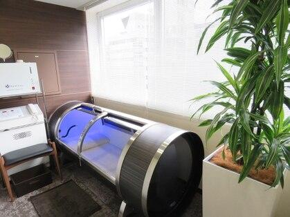 水素浴サロン プレミアム銀座の写真