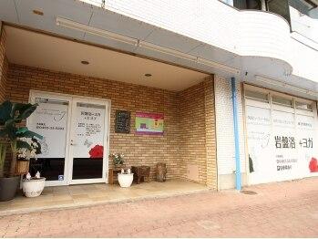 トータルビューティーサロンJ(神奈川県平塚市)