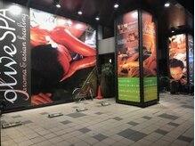 オリーブスパ 新横浜店(OLIVE SPA)の店内画像