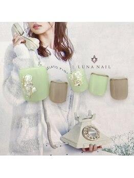 ルナ ネイル(LUNA NAIL)/【フット】くすみグリーン