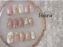 ベルーナ(Beluna)
