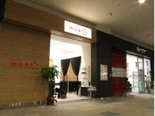 アリオ札幌の中にあるので、お買い物ついでに気軽に寄れます♪