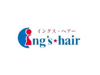 イングスヘアー(ing's hair)