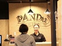 パンドゥ(pANDu)の詳細を見る