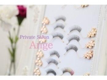 プライベートサロン アンジュ(Private Salon Ange)(岐阜県岐阜市)