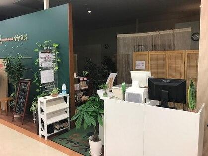 リラクゼーションくらぶイヤシス アル・プラザ敦賀店