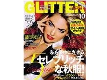 アップオー 西新店(up・O)の雰囲気(ファッション誌『GLITTER』掲載の大注目サロン!)
