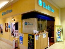 ラフィネ ゆめタウン広島店の詳細を見る