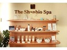 ザ シャンビオ スパ(The Shanbio Spa)