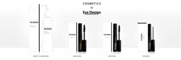 アイデザイン 大宮店(EyeDesign)のサロンヘッダー