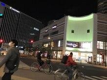 アイラッシュサロンブラン 武蔵小杉駅前店(Eyelash Salon Blanc)/駅前で夜でも明るく人通りも多い
