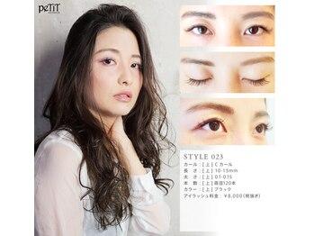 プティ アイビューティ 淀屋橋店(peTiT eyebeauty)/眉+セーブルエクステ120本