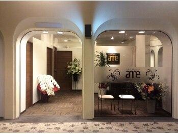 アーム ホテルニューオータニ博多店(ame)(福岡県福岡市中央区)