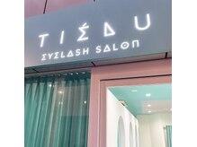 ティエル(TIELU)の雰囲気(tieluのロゴの看板が目印です♪)