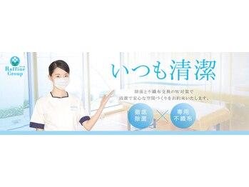 フットデザイン ルミネ北千住店(東京都足立区)