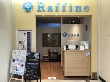 ラフィネ ハマクロス411店の写真