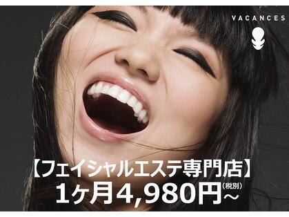 ヴァカンス 立川店(VACANCES)の写真