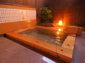 湯処風月(熊本県山鹿市)
