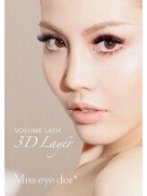 アイラッシュローヴ(Eye Lash LOAVE produce by infini)/ボリュームラッシュ3Dレイヤー