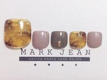 マークジーン 甲南山手(MARK JEAN)/グレージュ べっ甲 ネイル