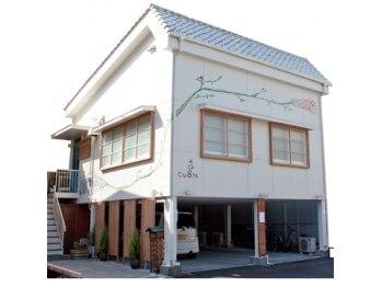 トータルリラクゼーションケア クオン(Cuon) (クオン)