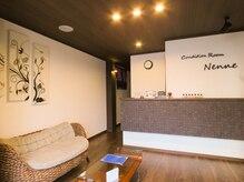 コンディションルーム ネンネ(Condition Room Nenne)