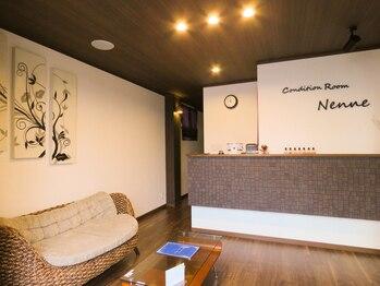 コンディションルーム ネンネ(Condition Room Nenne)(徳島県徳島市)