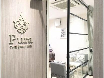 プーラ 北千住店(Pura)の写真