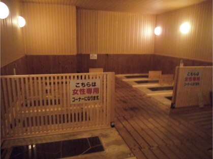 ホッと温浴 岩盤浴 グーチョキパー 郡山店の写真