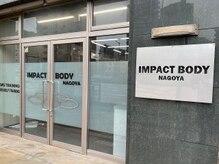 インパクトボディ ナゴヤ(IMPACT BODY NAGOYA)の雰囲気(是非、お越し下さい!)