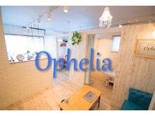 オフェリア(Ophelia)