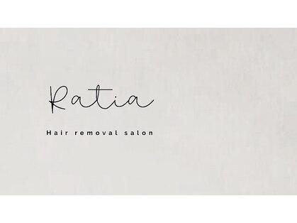 ラティア(Ratia)の写真