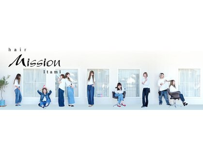 ヘアー ミッション 伊丹店(hair Mission)の写真