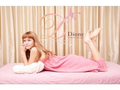 ディオーネ 泉佐野店(Dione)の写真