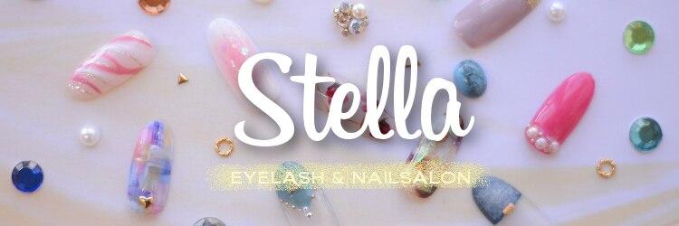 ステラ 川口店(Stella)のサロンヘッダー
