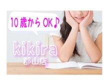 キキラ 郡山店(kikira)