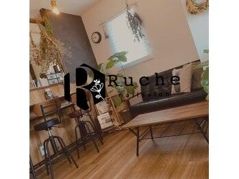 ルーシュ(Ruche)(愛媛県松山市)