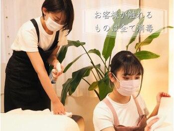 加圧ビューティーサロン スタイル エム(beauty salon style M)/コロナ感染対策徹底サロン
