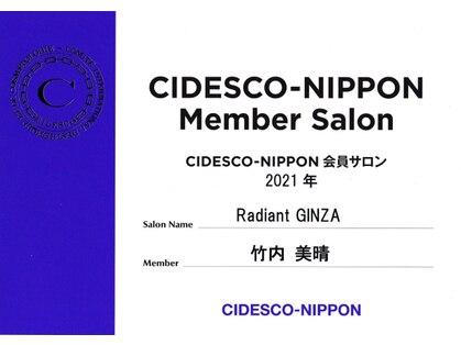 ラディアントギンザ(Radiant Ginza)の写真
