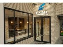 EXIM+入り口
