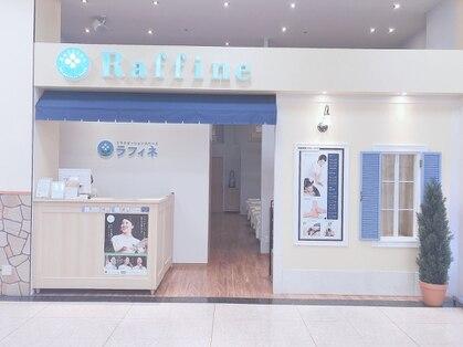 ラフィネ マルナカ徳島店