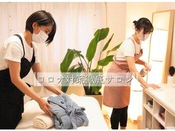 加圧ビューティーサロン スタイル エム(beauty salon style M)/施術後清掃