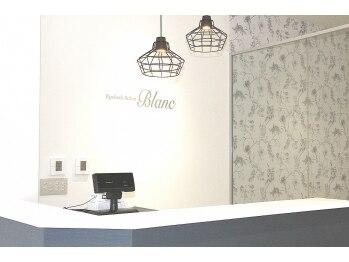 アイラッシュ サロン ブラン 能代店(Blanc)(秋田県能代市)