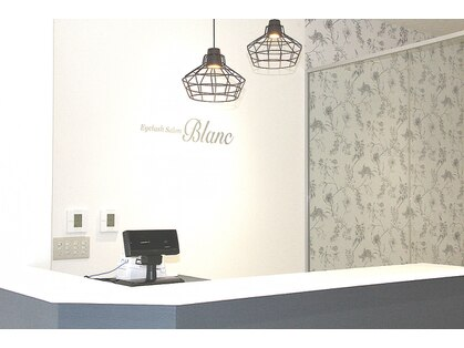 Eyelash salon Blanc 能代店(秋田・横手/まつげ)の写真