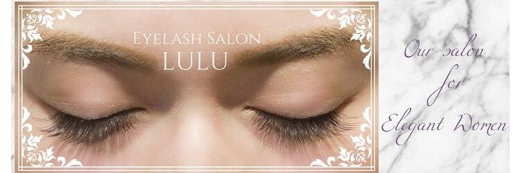 アイラッシュ サロン ルル 春日井店(Eyelash Salon LULU)のサロンヘッダー