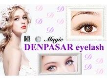 デンパサール アイラッシュアンドネイル(DENPASAR eyelash&NAIL)