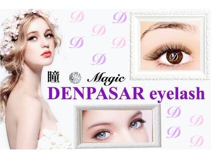 デンパサール アイラッシュアンドネイル(DENPASAR eyelash&NAIL)の写真